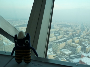 Top of the TV Tower